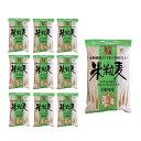 【送料無料】米粒麦 1kg x 10袋 (1ケース) ※協和精麦ほか メーカー指定はできません