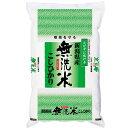 「特A」受賞 30年産 無洗米 新潟県産コシヒカリ 白米2kgx1袋 保存包装 選択可