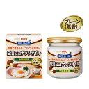 【送料無料】日清 【無臭】ココナッツオイル(中鎖脂肪酸) 130gx12本 (1ケース)安