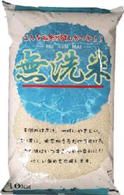 【20kg単位送料無料】ズバリこの価格♪生活応援米 無洗米 「こんなお米がほしかった」 10kgx1袋 保存包装 選択可