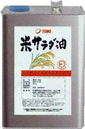 人気のこめ油 【米サラダ油3kg缶】新登場!話題のトコトリエノール・γ-オリザノール・植物ステロール・リノール酸・オレイン酸・ビタミンEなどが豊富に含まれています。