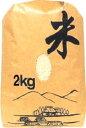 クラフト お米 2kg用 袋 「米」ひも無しシール付 1枚