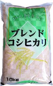【20kg単位で送料無料】生活応援米 コシヒカリブレンド 10kg こしひかり50%使用でお買得♪