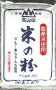 高山製粉 国内産 米の粉(上新粉・米粉) 1kgx12袋(1ケース)
