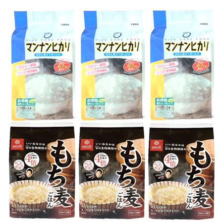 【送料無料】「マンナンヒカリ」と「もち麦ごはん」の最強食物繊維食品セット