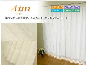 ���åȥ졼��_aim