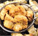 味の素 ひとくち餃子 600g(約50個)