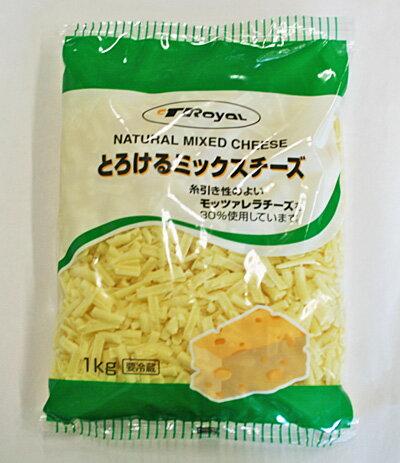 QBB とろけるMIXチーズ (CT) 1kg<...の商品画像