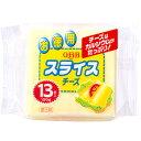 【今月のポイントアップ商品】QBB 徳用スライスチーズ15g×13枚【ポイント3倍】