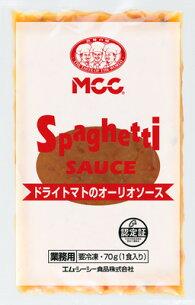 スパゲティソースドライトマト オーリオソース ポイント