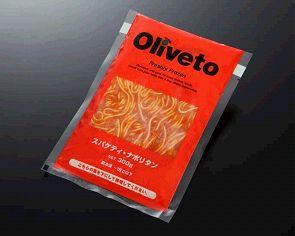 ヤヨイサンフーズ Olivetoスパゲッティ・ナポリタン 300g