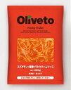 【ヤヨイフェア】ヤヨイ食品 Olivetoスパゲッティ・海老トマトクリームソース 280g【ポイント5倍】【プレゼント対象商品】