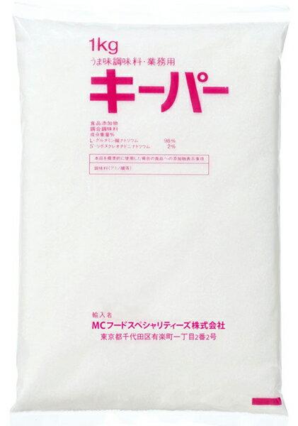 MCFS うま味調味料 キーパー 1kg×15袋入りケース