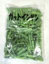 【新商品】TAFCO カットいんげん 4-5cm<中国産> 500g【ポイント2倍】