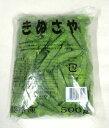 【新商品】TAFCO きぬさや<中国産> 500g【ポイント2倍】
