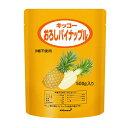 【新商品】キッコーマン おろしパイナップル 500g