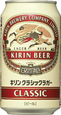 キリン クラシックラガー 350ml×24本...:manten:10000441