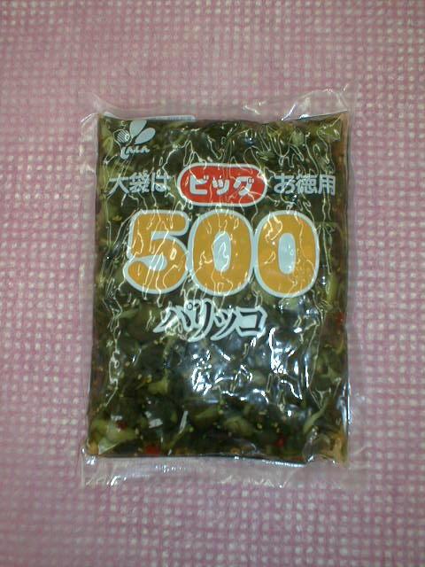 新進 ビック500 パリッコ500g