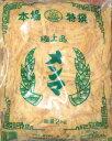 丸京 塩メンマ グリーン 2kg