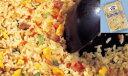 【今月のポイントアップ商品】味の素 五目チャーハン 250g【ポイント5倍】