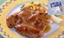 【今月のポイントアップ商品】味の素 照焼チキン(もも)120g【ポイント3倍】