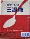 三井製糖スプーン印 三温糖 1kg