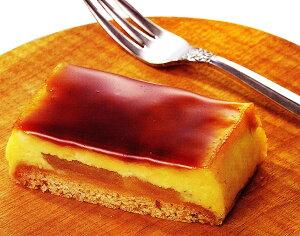 イベント フレック フリーカットケーキ シブースト ポイント