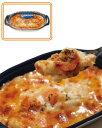 【ヤヨイフェア】ヤヨイ食品 Deli Grande 海老とチーズのグラタン 200g×20個入りケース【ポイント5倍】【プレゼント対象商品】