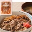 ショッピングデラックス 【冷凍】JG 新牛丼の具DX 185G 5食入 (日東ベスト/和風調理品/牛肉)