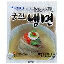 【常温】宮殿冷麺(麺) 160G (五星コーポレーション/中華麺)