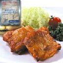 【冷凍】 ニチレイフーズ 焼き目がつくチキンステーキミニ 約34G 20食入