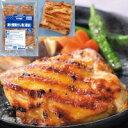 【冷凍】炭火若鶏きじ焼(醤油) 720G 6食入 (味の素冷凍食品/鶏加工品/グリル)