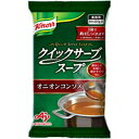 【常温】クノール クイックサーブスープ オニオンコンソメ 400G (味の素/洋風スープ)
