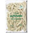 【冷凍】国産フレンチポテトクリンクル 1KG (マルハニチロ/農産加工品【冷凍】/ポテト)