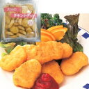 【冷凍】チキンナゲット 約50個入 (大冷/鶏加工品/鶏その他)