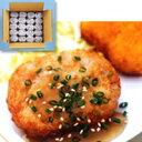 【冷凍】シーフードステーキ 60G 100食入 (味の素冷凍食品/和風調理品/魚介練物)