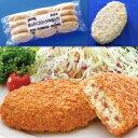 【冷凍】まんぞくコロッケ(牛肉入り) 100G 12食入 (テーブルマーク(国産)/洋風調理品/コロッケ)