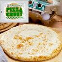 【冷凍】ナポリ風ピッツァクラスト#800 120G 2食入 (エムシーシー食品/洋風調理品/ピザ)