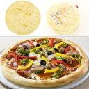 【冷凍】パリッともちもちクラスト 24cm 5食入 (デルソーレ/洋風調理品/ピザ)
