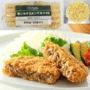 【冷凍】ごちそうメンチカツ 45G 20食入 (ヤヨイサンフーズ/洋風調理品/カツ)