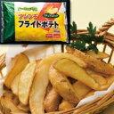 【冷凍】欧州産フレンチフライポテト・ナチュラル 1KG (神栄/農産加工品【冷凍】/ポテト)