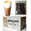 【冷凍】氷カフェココア 60G 20食入 (アイスライン/冷凍アイス/シャーベット)