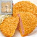【冷凍】ハムカツ 約65G 12食入 (ケーオー産業/洋風調理品/カツ)