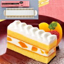 【冷凍】FCケーキ ピーチショート 380G (フレック/冷凍ケーキ/フリーカットケーキ)