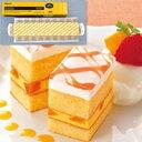 【冷凍】FCケーキ マンゴー 475G (フレック/冷凍ケーキ/フリーカットケーキ)