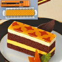 【冷凍】FCケーキ オレンジ 425G (フレック/冷凍ケーキ/フリーカットケーキ)