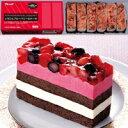 【冷凍】いちごとブルーベリーのケーキ 約77G 6食入 (フレック/冷凍ケーキ/ポーションケーキ)