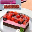 【冷凍】FCケーキ ダブルベリー 495G (フレック/冷凍ケーキ/フリーカットケーキ)