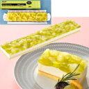 【冷凍】FCケーキ洋梨とぶどう 約515G (フレック/冷凍ケーキ/フリーカットケーキ)