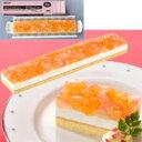 【冷凍】FCケーキアップル&ピーチ 520G (フレック/冷凍ケーキ/フリーカットケーキ)